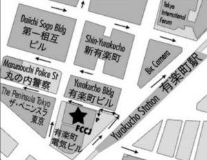 FCCJ 地図